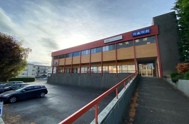 2nd Floor - 1623 McKenzie, Victoria, V8N1A6, ,Commercial/Warehouse,Commercial,McKenzie,2220