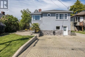 1016 Finlayson St, Victoria, V8T2T5, 2 Bedrooms Bedrooms, ,1 BathroomBathrooms,Upper Suite,Residential,Finlayson St,2225