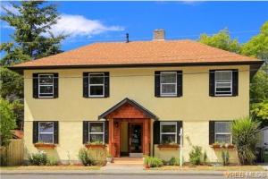 160 Memorial Drive, Victoria, V8S 3H9, 1 Bedroom Bedrooms, ,1 BathroomBathrooms,Suite,Residential,Memorial Drive ,1616